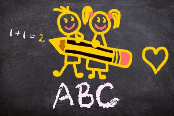 Rozwijanie kompetencji kluczowych w edukacji wczesnoszkolnej